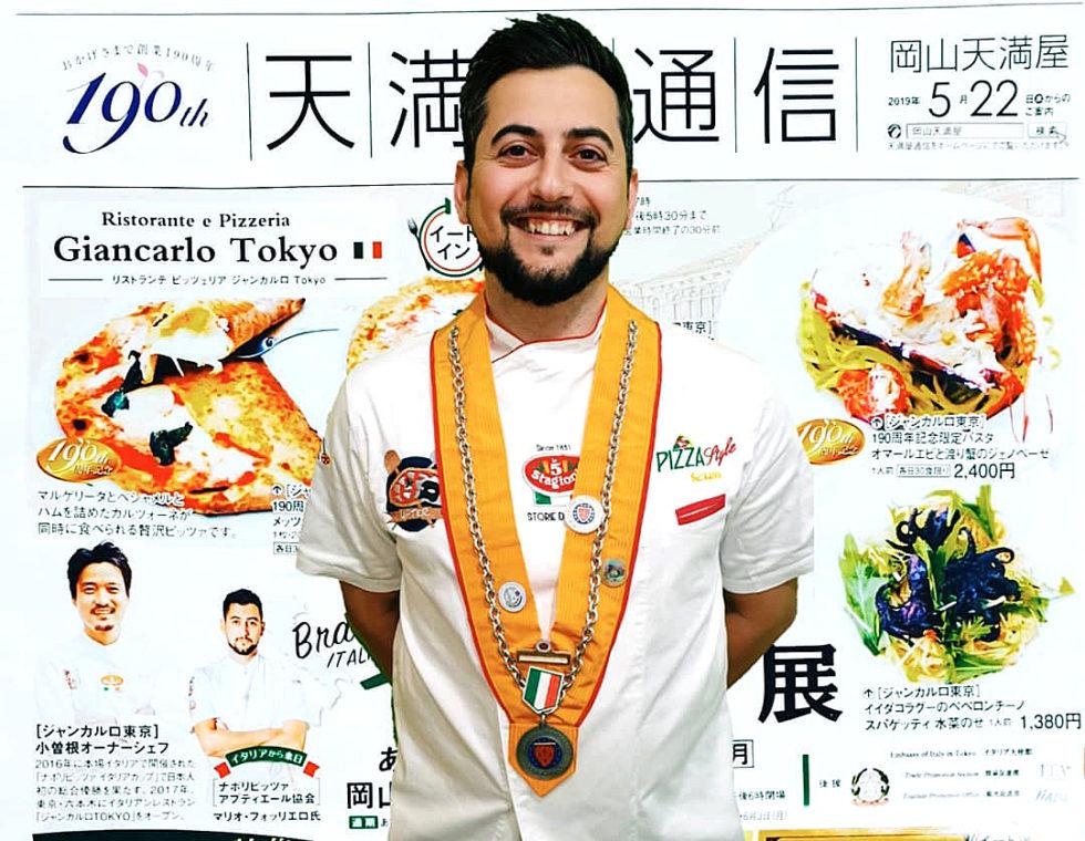 Giancarlo Tokyo(六本木ナポリピッツァ&イタリアンレストラン)が、天満屋岡山店に出店します。